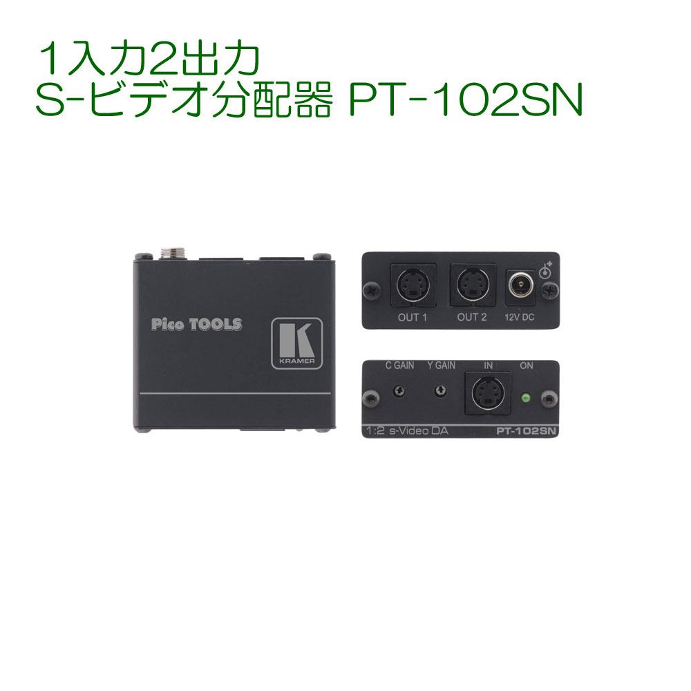テレビ用アクセサリー, AVセレクター KRAMER 1:2 S- PT-102SN