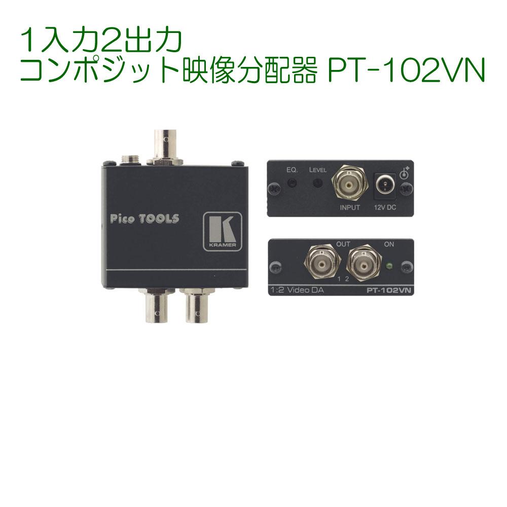 テレビ用アクセサリー, AVセレクター P10 31 9:59 KRAMER 1:2 PT-102VN