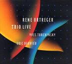 澤野工房 Jazz Collection◆「TRIO_LIVE」ルネ・ユルトルジェ・トリオ AS065【クロネコDM便】