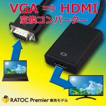 RP-VAG2HD1