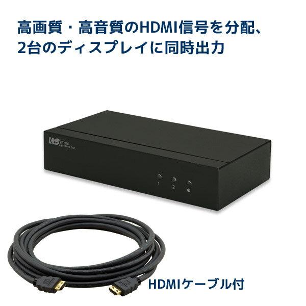 テレビ用アクセサリー, AVセレクター P10 31 9:59 3D12HDMI REX-HDSP2AKRAMER HDMI(3m)C-HMHM-3M