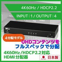 REX-HDSP4-4K