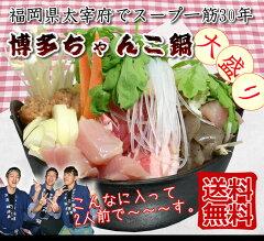 【送料無料】(国産野菜100%)うまかもんスープ一筋30年!こだわり秘伝の味をどうぞ【ちゃんこ...