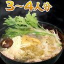 博多ちゃんこ鍋 特製スープ 600cc×2 &横綱ミンチ 120g×2