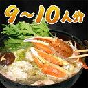 カニちゃんこ鍋 特製スープ 600cc×5 & 横綱ミンチ ...