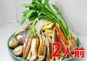 【送料無料】カニちゃんこ鍋セット 野菜付(2人分入り)【あす楽】※北海道・沖縄は別途送料かかります。