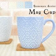 マグカップ ぐかっぷ コーヒー エスニック アジアン プレゼント