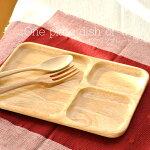 ワンプレートトレイお皿木製キッチン用品食器洋食器北欧おしゃれ子供中皿小皿ナチュラル【RCP】