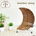 ランプ スタンドライト テーブル・紙ランプ・ランタン ベッド...