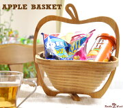 アップル バスケット プレゼント
