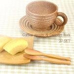 スプーンフォークセット木製天然木ウッドカトラリー2本set【RCP】05P03Dec16
