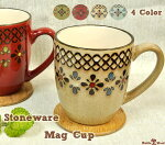 エスニックデザインマグカップBeerMugs陶器キッチンキッチン用品食器マグカップ北欧コップ【RCP】10P10Jan15