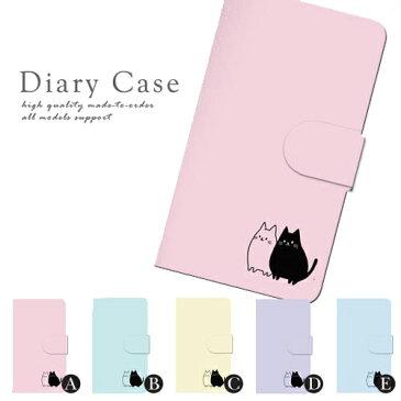 iPhone8PLUS iphone8PLUS アイフォンエイト プラス 手帳型 ほぼ全機種対応 スマホケース ネコ 猫 アニマル ペット
