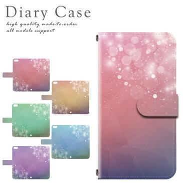 スマホケース 手帳型 ほぼ 全機種対応 スマホ ケース スマホカバー 全機種 iPhone8 iphone8 アイフォンエイト 星柄 スター 和柄