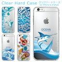 スマホケース ハードケース カバー 全機種対応 iPhone12 pro max iPhone12 mini iPhone se 第2……