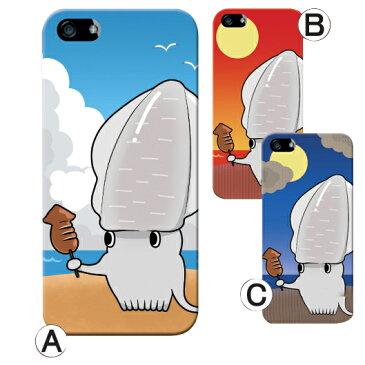 スマホケース ハードケース カバー 全機種対応 iPhone12 pro max iPhone12 mini iPhone se 第2世代 iPhone11 Pro iPhone8 7 se2 xperia 5 1 10 Galaxy a41 a20 S20 AQUOS sense3 plus lite R5G Google pixel 4a イカ 烏賊 キャラ