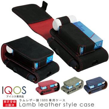 【即納】【送料無料】IQOS専用品 アイコス 高品質 ケース レザー ベルト ポーチ 電子タバコ スペア アイコスケース