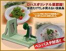 ベンリナー菜麺器【お野菜がまるで麺のように切れる優れもの】