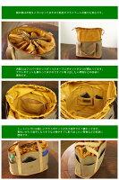 クレドラントートバッグ【L】