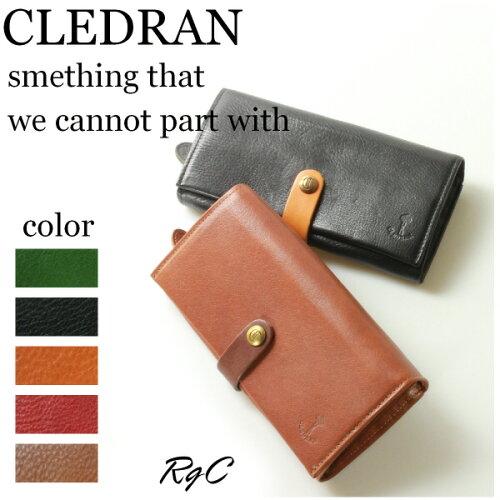 クレドラン * CLEDRAN ◆今ならレザーケアセット缶プレゼント◆クレドラン FERME SERIES S-6444...