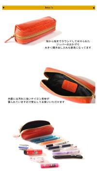 フェリージペンケース(型押しクロコダイル)