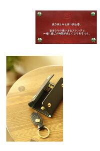 イルビゾンテ6連キーケース