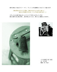(イルビゾンテキーケース)ILBISONTE(ベル型キーケースレザーキーケース)イルビゾンテベル型キーケース(メンズレディース54_1_411225)ILBISONTE/Keycase(商品番号IB-411225)