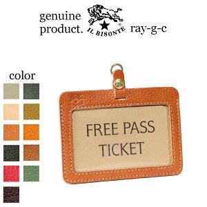 ( IL BISONTE イルビゾンテ ) ( IDカードケース カードケース )イルビゾンテ スナップ ネームカードケース( メンズ レディース 54_1_ 5412305290 )イル・ビゾンテ / IL BISONTE / CARD CASE( 商品番号 IB-1-05290 )