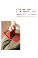 イルビゾンテ2つ折りパスケース(二つ折り)
