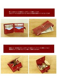 イルビゾンテ2つ折りスクエアウォレット【型押しクロコ】