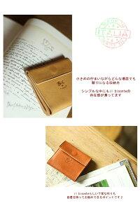 イルビゾンテ財布*ILBISONTE(財布二つ折り財布2つ折り財布)イルビゾンテ2つ折レザースクエアウォレット(メンズレディース54_1_411465)Wallet(商品番号IB-411465)