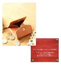 (イルビゾンテ財布)ILBISONTEイルビゾンテボックスコインケース(商品番号IB-1-00241)