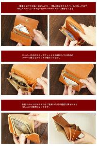 イルビゾンテ財布*ILBISONTEイルビゾンテ2つ折ウォレット【商品番号IB-3-00240】