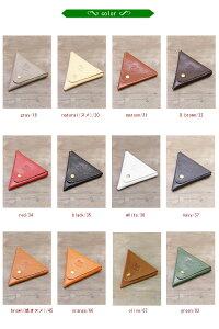 イルビゾンテ三角コインケース