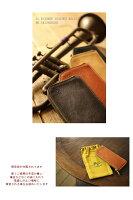 イルビゾンテ財布*ILBISONTEイルビゾンテフラットレザーロングウォレット【商品番号IB-34-09340】
