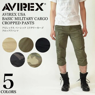 AVIREX (avirex avirexl) AVIREX USA BASIC MILITARY CARGO CROPPED PANTS cargo cropped shorts shorts shorts Camo men's NEW model 6166114 / 6166115