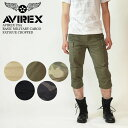 【セール30%OFF】AVIREX (アビレックス アヴィレックス) AVIREX USA BASIC MILITARY CARGO CROPPED PANTS カーゴ クロップド NEWモデル 6166114 / 6166115