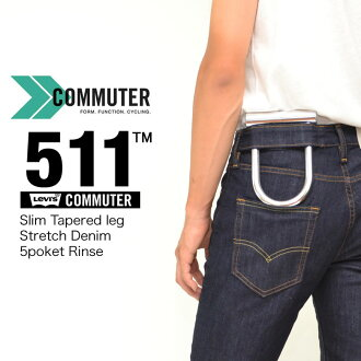 LEVI's [Levi] COMMUTER the commuter the 511 SKINNY STRAIGHT FIT [denim jeans jeans pants straight 00511 stretch denim cyclists for cyclists