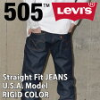 LEVI'S リーバイス 505 ORIGINAL STRAIGHT FIT デニム ジーンズ ジーパン パンツ ストレート 00505 リジッット ノンウォッシュ 未洗い