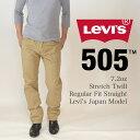 LEVI'S リーバイス 505 ORIGINAL STRAIGHT FIT STRETCH TWILL PANTS ストレッチ ツイル パンツ ストレート 00505-1114/1117 2COLORS JAPAN モデル