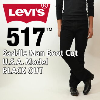 Levi's ORIGINAL 517 BOOT CUT BLACK OUT [denim jeans jeans pants bootcut 00517] blacked out after dyeing