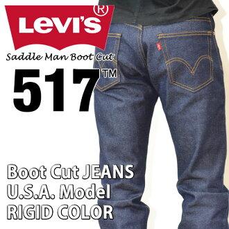 LEVI's Levi [] ORIGINAL 517 BOOT CUT [denim jeans jeans pants bootcut 00517] リジッット no (less wash)
