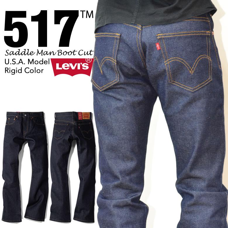 メンズファッション, ズボン・パンツ 25()W19LEVIS 517 ORIGINAL BOOT CUT 00517