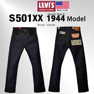 LEVI's VINTAGE S501XX No. 2 following World War II model United States-made rigid non wash (raw denim) price OFF