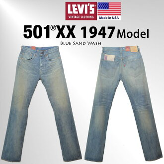 LEVI's VINTAGE 501XX 1947 model United States-made ブルーサンドウォッシュ (distressed) コーンデニム price OFF