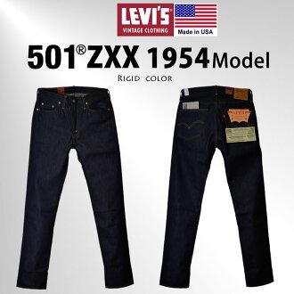 LEVI's VINTAGE 501ZXX 1954 model United States-made rigid no (raw denim) price OFF