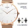 ◆日本正規代理店◆日本初上陸【FLACHSMANN】フラクスマン#40mm MESH belt腕時計レディース/メンズ/ユニセックス/メッシュベルト/ペアウォッチ/プレゼントに