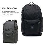 【marimekko】マリメッコBUDDY/ナイロンバックパック・52631-26994通学やアウトドアにはもちろん、一泊旅行にも使えるリュックママさんにも大活躍!グレー/リュック/A4サイズ/