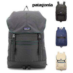 560e1c05fbdc patagonia【パタゴニア】Arbor Classic Pack 25L バックパック 47958 アーハークラシックハック 25L バッグ  アウトドア ユニセックス メンズ レディース リュック ...