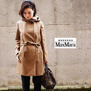 マックスマーラ(Max Mara)